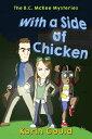 楽天Kobo電子書籍ストアで買える「With a Side of Chicken【電子書籍】[ Korin Gould ]」の画像です。価格は72円になります。