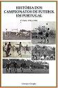 楽天Kobo電子書籍ストアで買える「Hist?ria dos Campeonatos de Futebol em Portugal, 1934 a 1946【電子書籍】[ Giusepe Giorgio ]」の画像です。価格は239円になります。