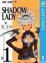 SHADOW LADY 1【電子...