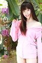 エロティックグラビア写真集 船岡咲-咲色に咲く-【美女】【電...
