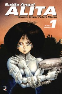 洋書, FAMILY LIFE & COMICS Battle Angel Alita - Gunnm Hyper Future Vision vol. 01 Yukito Kishiro