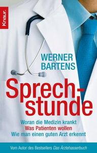 SprechstundeWoran die Medizin krankt - Was Patienten wollen - Wie man einen guten Arzt erkennt【電子書籍】[ Werner Bartens ]