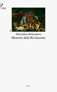 Memorie della Rivoluzione【電子書籍】[ Maximilien Robespierre ]