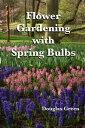 Flower Gardening...