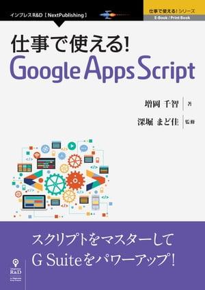 https://thumbnail.image.rakuten.co.jp/@0_mall/rakutenkobo-ebooks/cabinet/1028/2000005191028.jpg