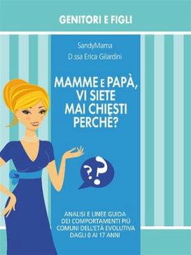 Mamme e Pap?, vi siete mai chiesti perch??【電子書籍】[ Erica Gilardini ]