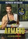 楽天Kobo電子書籍ストアで買える「INSPIRASIE VIR ISOLASIEBant saam met Armand【電子書籍】[ Armand Aucamp ]」の画像です。価格は304円になります。