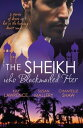 The Sheikh Who Blackmailed Her - 3 ...