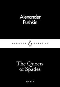 The Queen of Spades【電子書籍】[ Alexander Pushkin ]