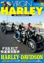 VIRGIN HARLEY 20...