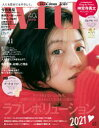 with (ウィズ) 2021年 11月号【電子書籍】