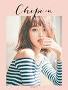 Chipi+α【電子書籍】[ 近藤 千尋 ]