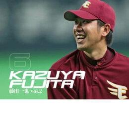 楽天イーグルス 選手写真集 藤田一也#6 Vol.2