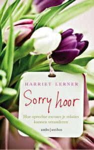 Sorry hoorhoe oprechte excuses je relaties kunnen veranderen【電子書籍】[ Harriet G. Lerner ]