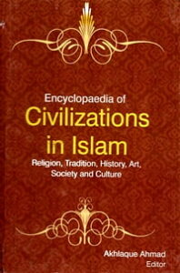 Encyclopaedia of Civilizations in Islam Religion, Tradition, History, Art, Society and Culture Volume-2 (Islamic Philosophy)【電子書籍】[ Dr. Akhlaque Ahmad ]