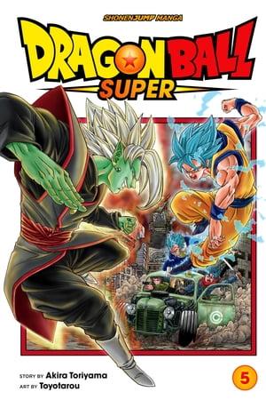 洋書, FAMILY LIFE & COMICS Dragon Ball Super, Vol. 5The Decisive Battle! Farewell, Trunks! Akira Toriyama
