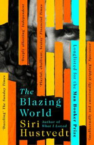 The Blazing World【電子書籍】[ Siri Hustvedt ]