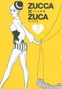 ZUCCA×ZUCA(7)【電子書籍】[ はるな檸檬 ]