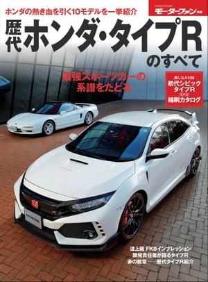 ホビー・スポーツ・美術, 車  R