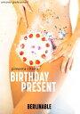 Birthday Present...