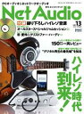 Net Audio vol.13...