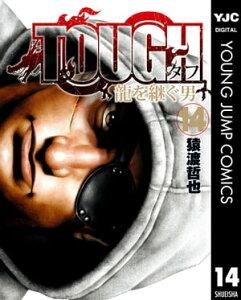 TOUGH(14)