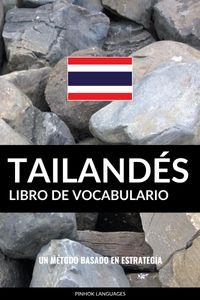 Libro de Vocabulario Tailand?s: Un M?todo Basado en Estrategia【電子書籍】[ Pinhok Languages ]