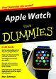 Apple Watch voor Dummies【電子書籍】[ Marc Saltzman ]