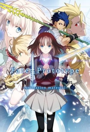 ライトノベル, その他 FatePrototype -Animation material- TYPEMOON