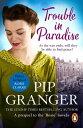 楽天Kobo電子書籍ストアで買える「Trouble In ParadiseA fantastically funny and feel-good tale from the East End…【電子書籍】[ Pip Granger ]」の画像です。価格は653円になります。