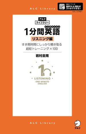 https://item.rakuten.co.jp/rakutenkobo-ebooks/6010adaec88a3fe6a79f521cf78da5e3/