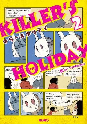 コミック, その他 KILLERS HOLIDAY 2 ATYPEcorp.