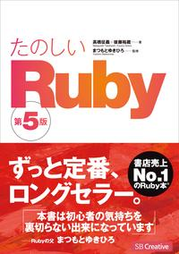 Ruby: Difference among and, &&, & , or, ||, |