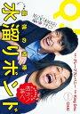 Quick Japan(クイック・ジャパン)Vol.142 2019年2月発売号 [雑誌]【電子書籍】[ クイックジャパン編集部 ]