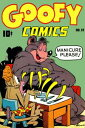 楽天Kobo電子書籍ストアで買える「Goofy Comics, Number 19, Manicure Please【電子書籍】[ Better/Nedor/Standard/Pines ]」の画像です。価格は120円になります。