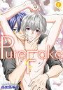 PureFake (3)【電子書...