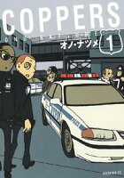 COPPERS[カッパーズ]の画像