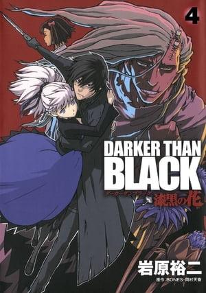 コミック, その他 DARKER THAN BLACK--4