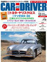 CAR and DRIVER20...