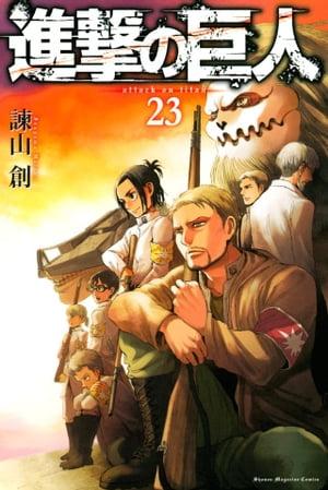 コミック, その他  attack on titan23
