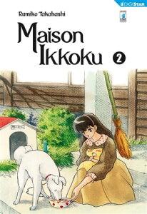 Maison Ikkoku 2Digital Edition【電子書籍】[ Rumiko Takahashi ]