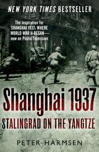 Shanghai 1937Stalingrad on the Yangtze【電子書籍】[ Peter Harmsen ]
