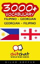 3000+ Vocabulary Filipino - Georgian【電子書籍】[ Gilad Soffer ]