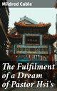 The Fulfilment o...