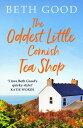 楽天Kobo電子書籍ストアで買える「The Oddest Little Cornish Tea ShopA feel-good summer read!【電子書籍】[ Beth Good ]」の画像です。価格は119円になります。