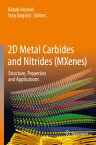 2D Metal Carbides and Nitrides (MXenes) Structure, Properties and Applications【電子書籍】