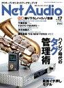 Net Audio vol.17...