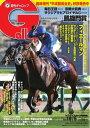 週刊Gallop 2019年10月6日号【電子書籍】