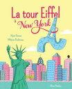 ニューヨーク ツアー