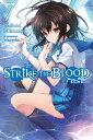 Strike the Blood, Vol. 7 (light novel)Kaleid Blood...